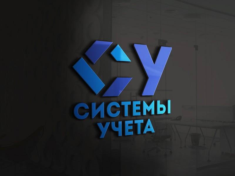 """Логотип для компании """"Системы учета"""""""
