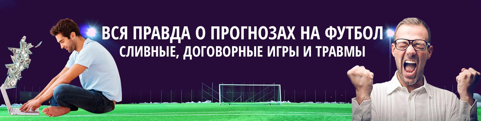 Прогнозы на спорт эдуард ставки по транспортному налогу в татарстане
