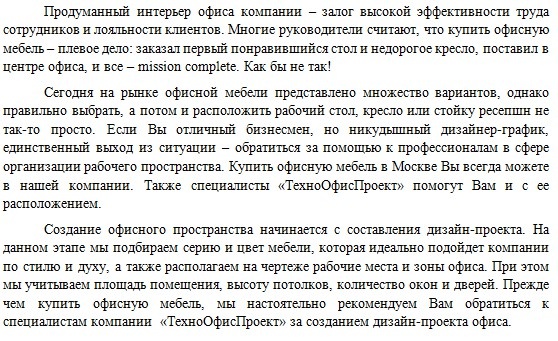 На главную mebelproject.ru