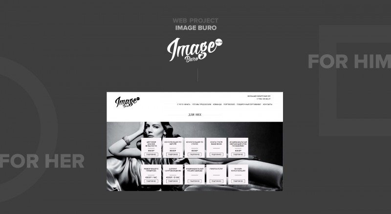 www.image-for-you.ru