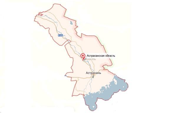 Астраханская область - услуги таможенного брокера
