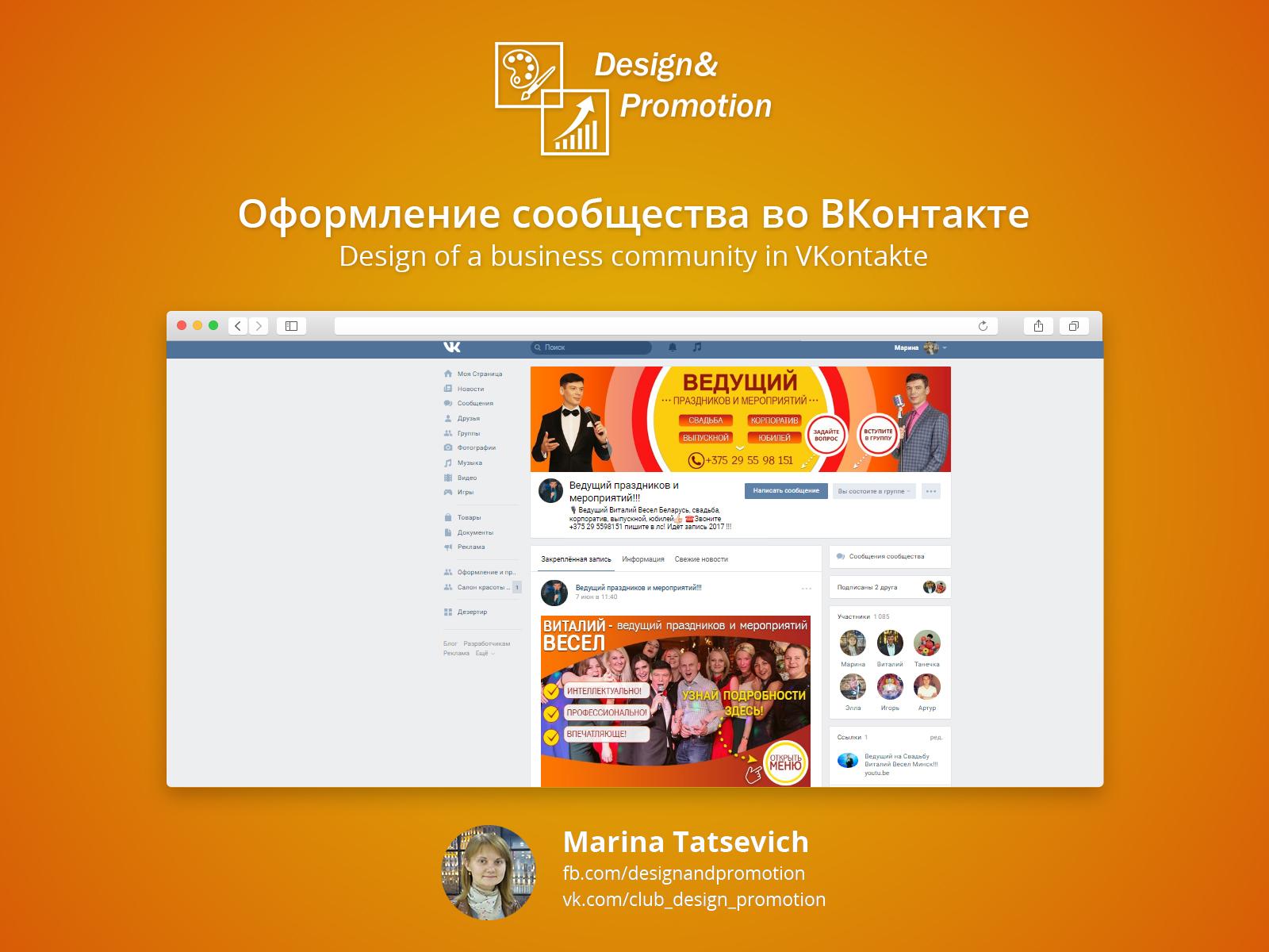 Фриланс дизайн вконтакте get a freelance
