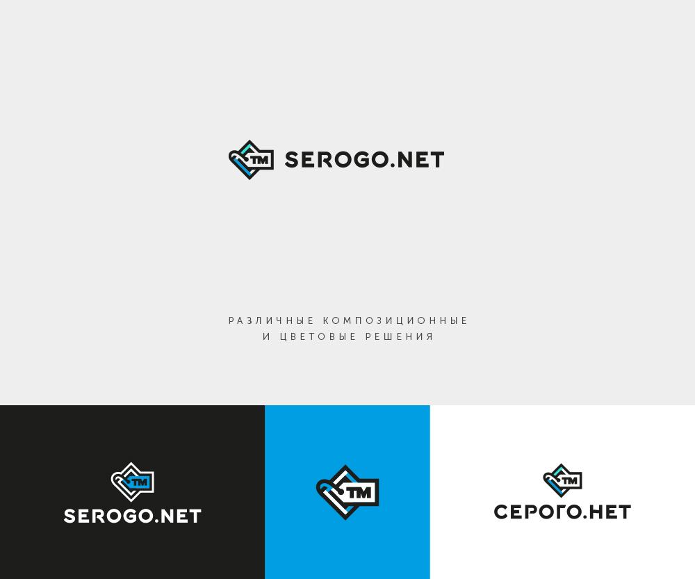 Serogo.net