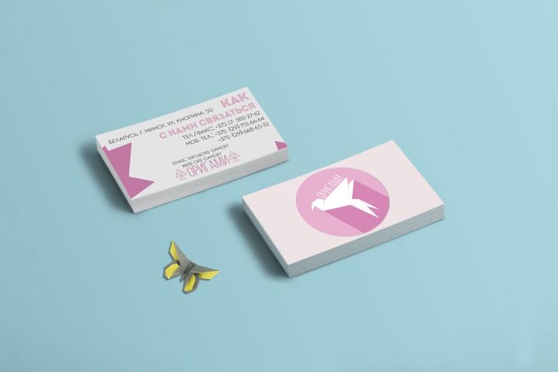 Визитки Оригами