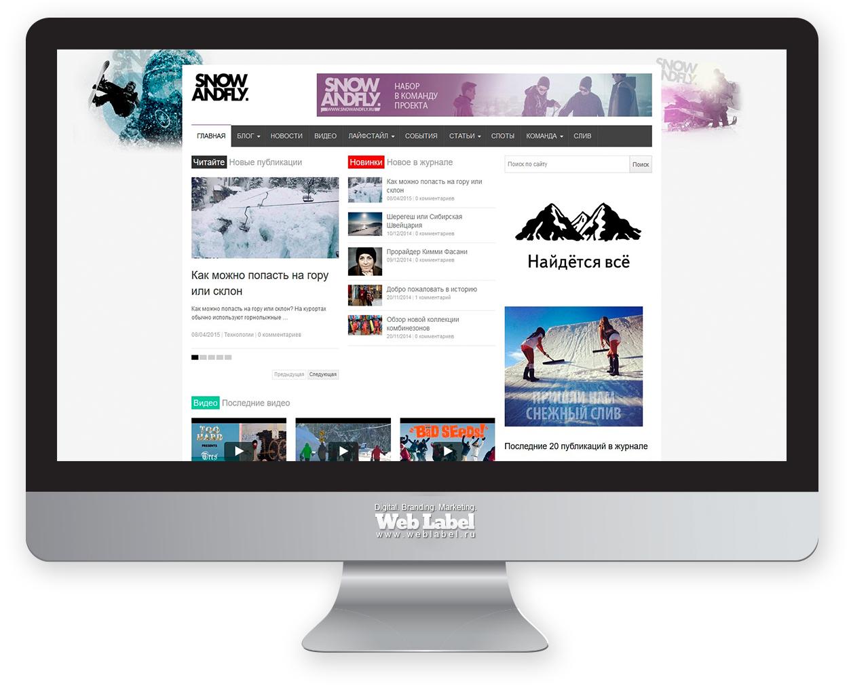 Дизайн сайта SNOW-FLY.RU