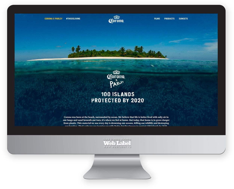 Рекламные кампании для www.corona.com