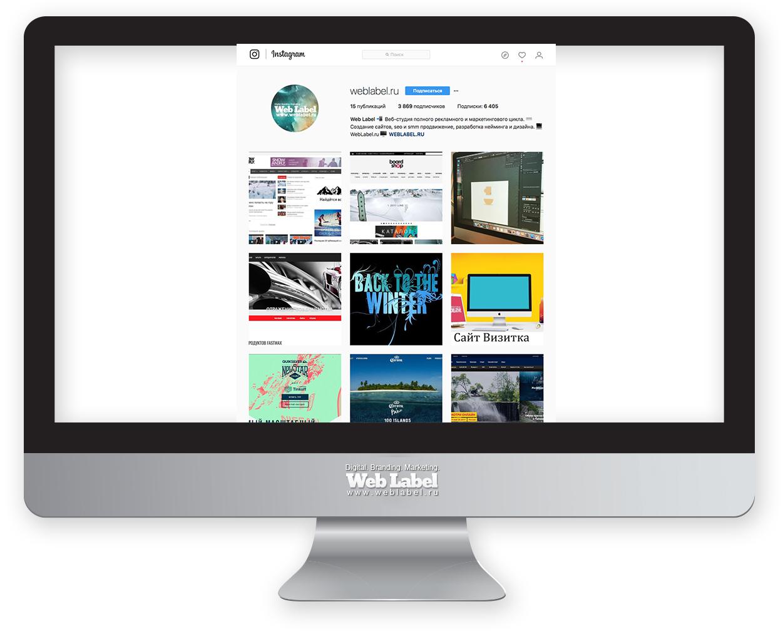 Раскрутка инстаграма для weblabel.ru