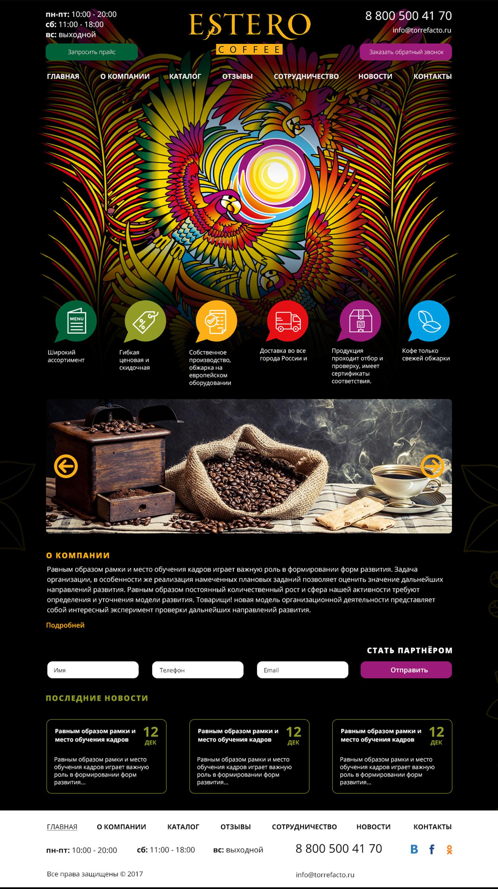 Estero coffee