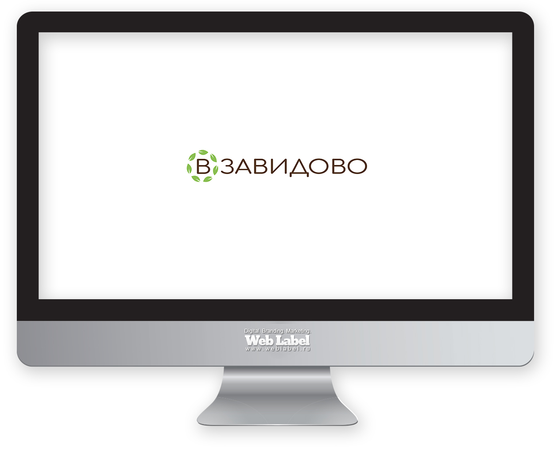 Логотип для vzavidovo.ru