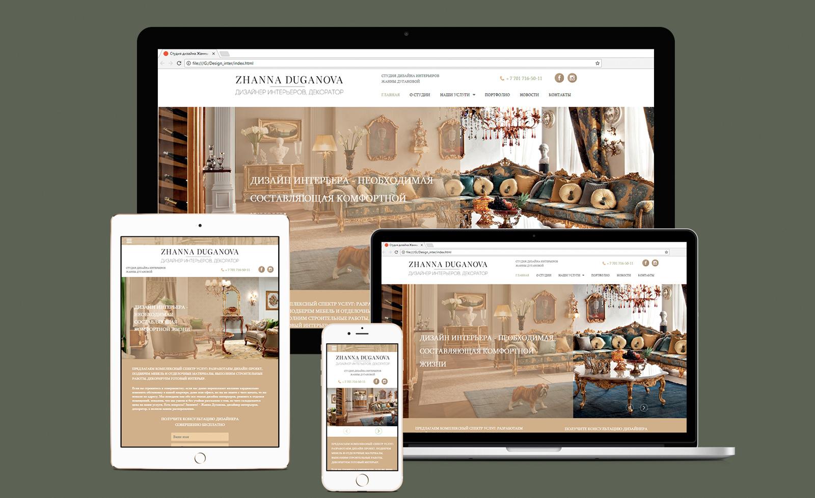 Создание psd макета для сайта создание сайтов в челябинске цена