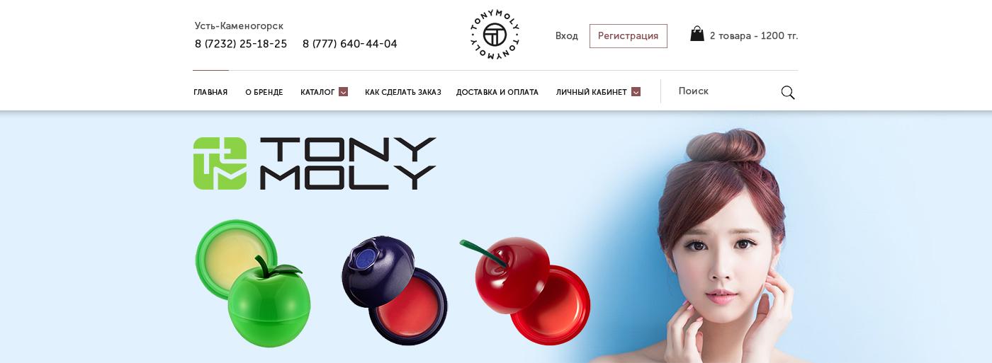 Интернет-магазин Tony Moly