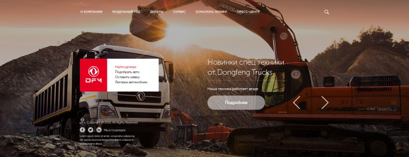 Dongfeng Motor Corporation