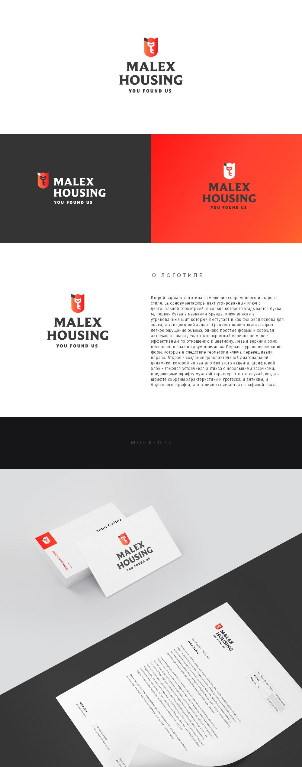Malex Housing