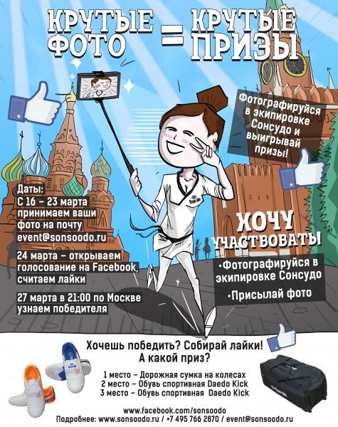 Фриланс плакат вакансии веб программиста фриланс