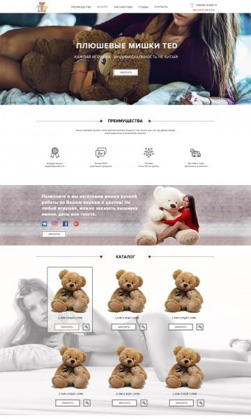 Лендинг для продажи мишек TED