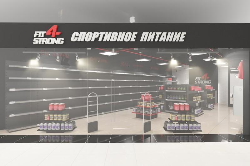 Магазин спортивного питания «Fit4Strong» г.Владивосток