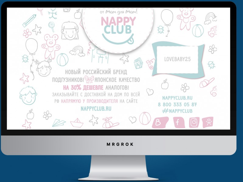 Подгузники Nappy Club