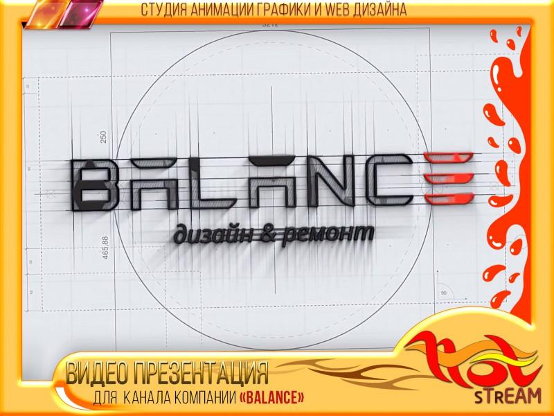 """ВИДЕОПРЕЗЕНТАЦИЯ для компании """"BALANCE"""""""