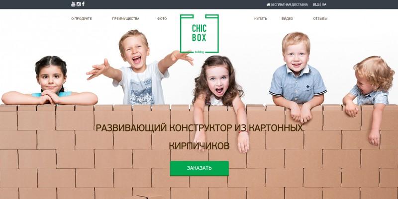 Конструктор для детей