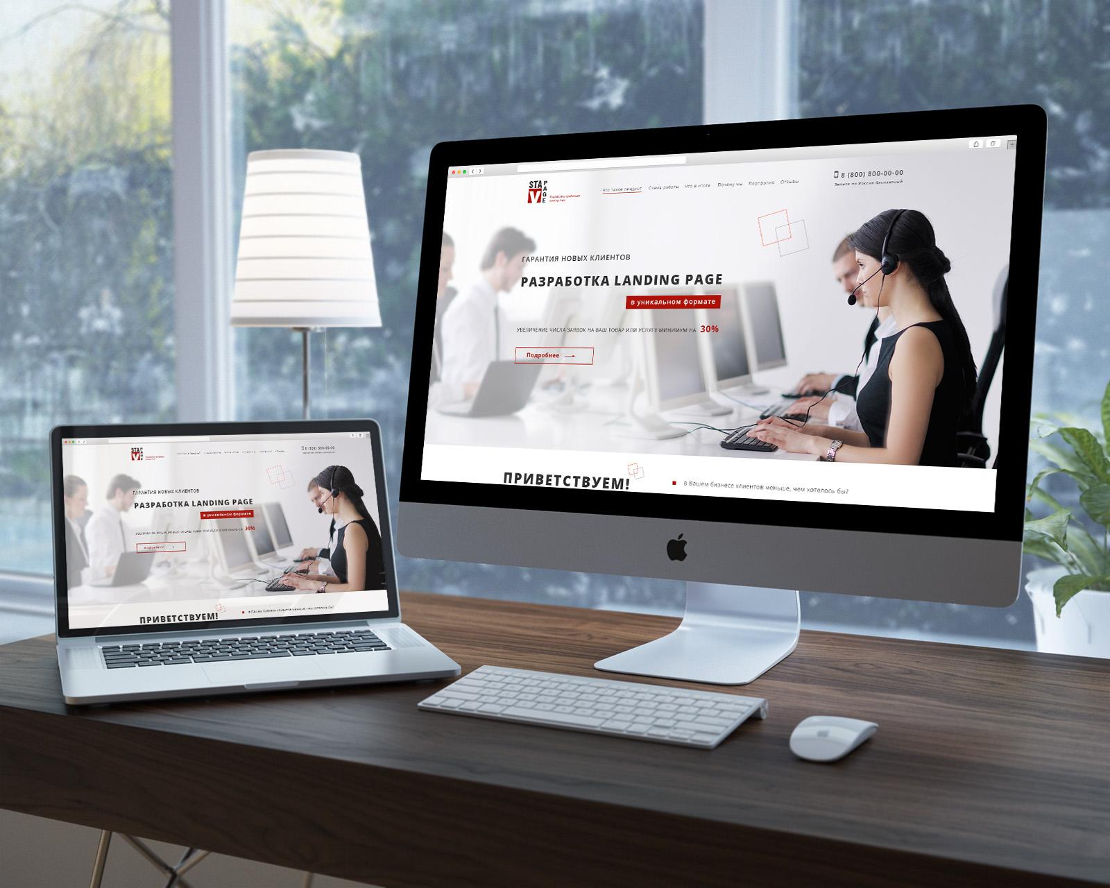 Веб студии создание сайтов рекомендации по созданию сайта интернет магазина