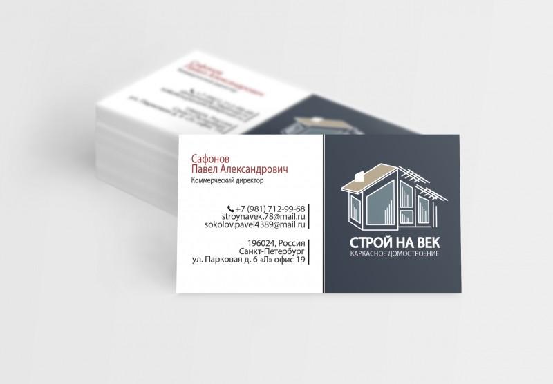 закатываем пример визитки строительной компании фото заслали хороший
