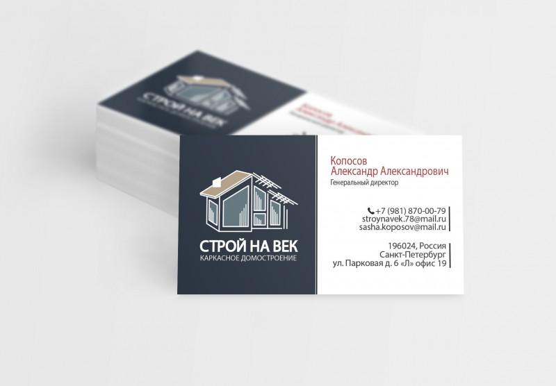 Визитки образцы картинки строительная компания
