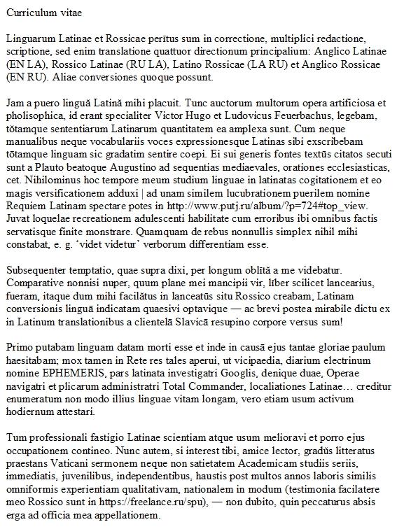 Mei Curriculum Vitae Cv мое латинское резюме с рус пер