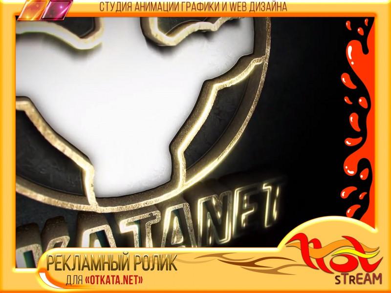 РЕКЛАМНЫЙ РОЛИК для компании OTKATA.NET