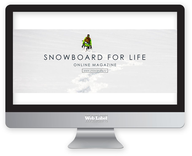 """Оформление социальной сети для """"Snowandfly"""""""