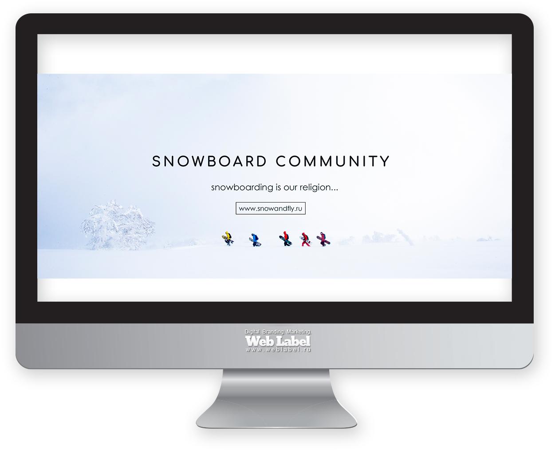 """Оформление социальной сети для """"Snowandfly.ru"""""""