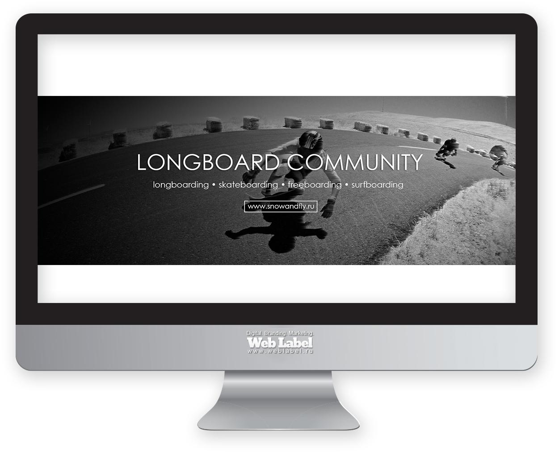 """Оформление социальной сети для сообщества """"Longboard"""""""