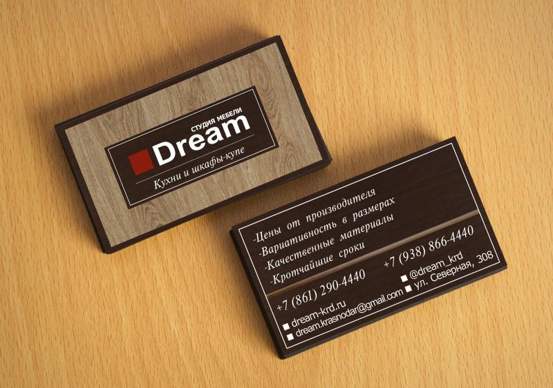 обращаются косметологам фото визиток мебельного производства постоянно