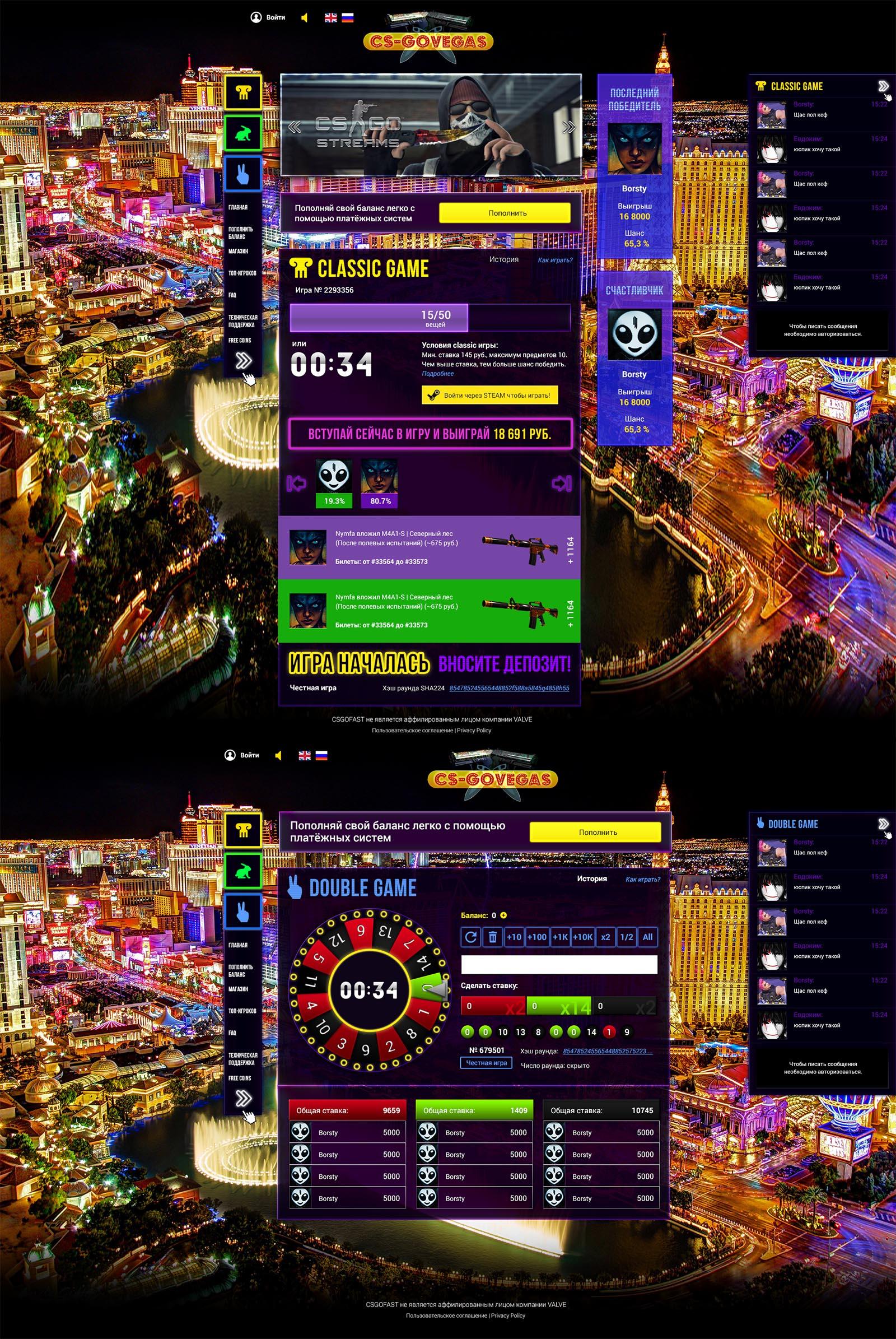 CS go Vegas