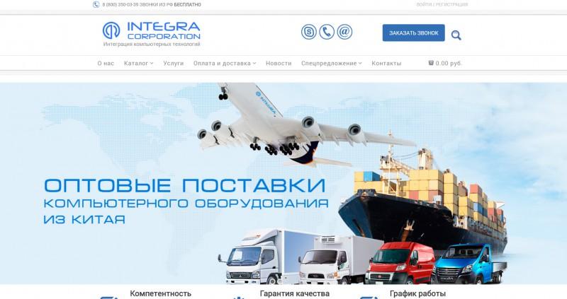 Интернет-магазин товаров для майнинга