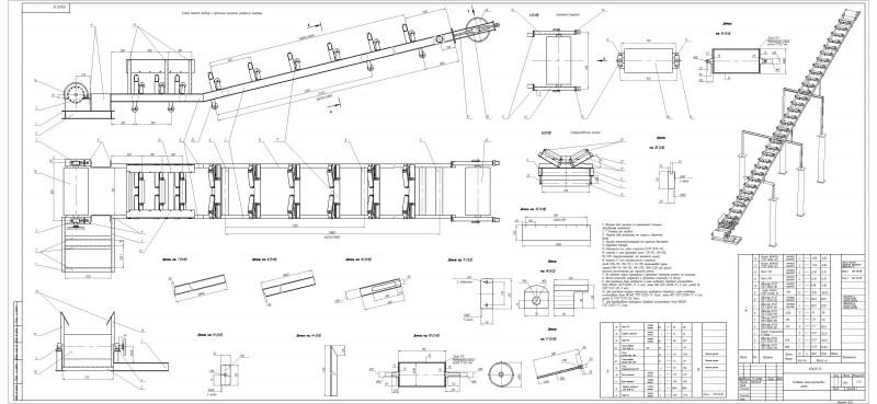 Металлоконструкция конвейера конвейер специальный смд