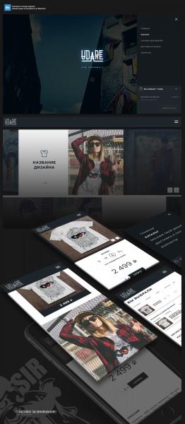 Udareshop.com