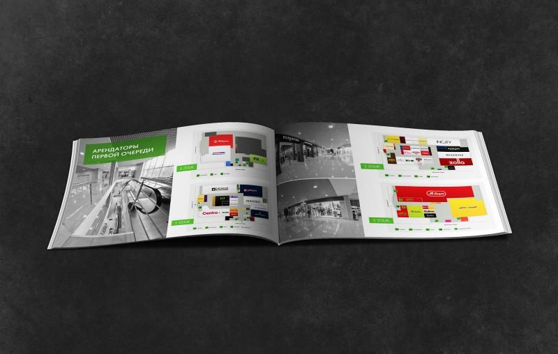 Буклет-презентация ТРЦ «Грин-хаус» г. Балаково