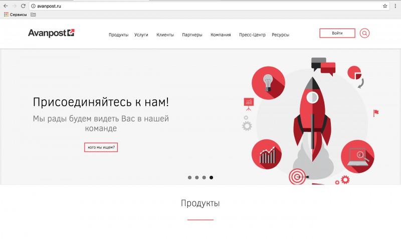 avanpost.ru