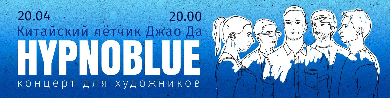 Обложка группы ВК для мероприятия