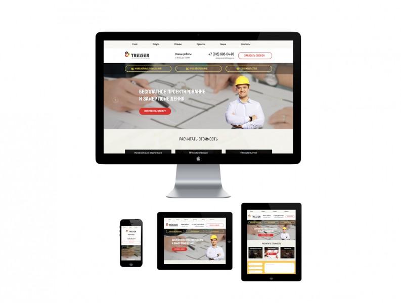 Сайт строительной компании 2