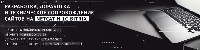 Обложка для группы vk