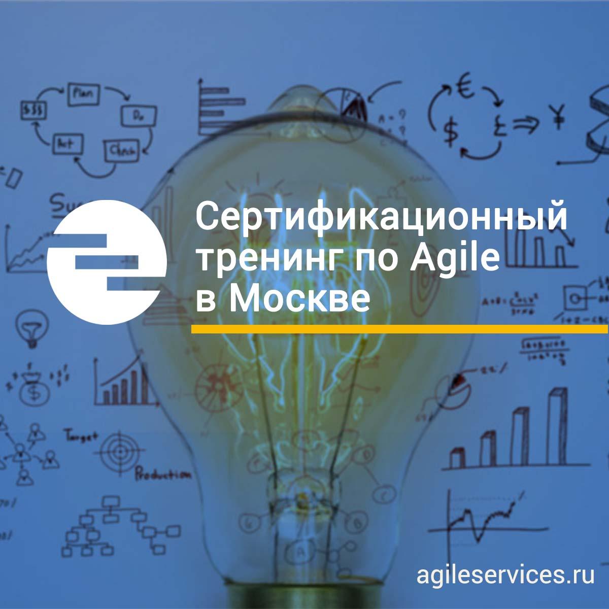 Баннеры для сайта agileservices.ru