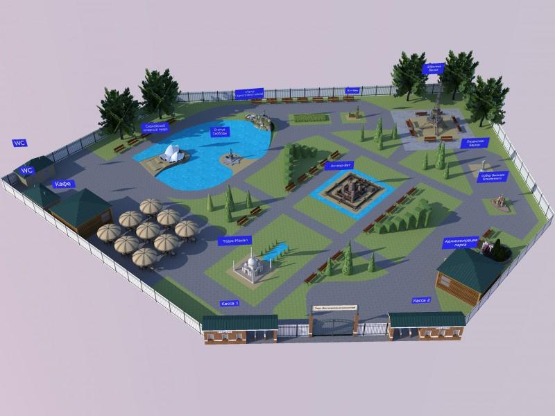 3Д-парк достопримечательностей