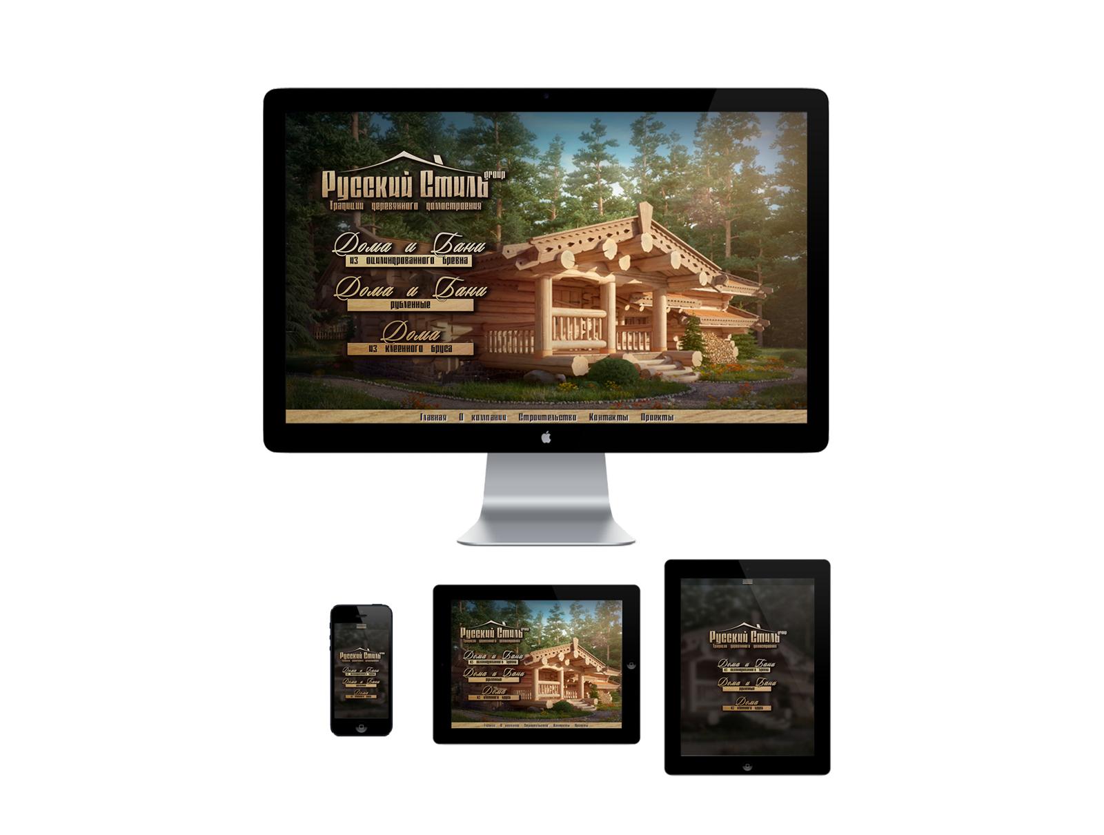 Каталог деревянных домов и бань