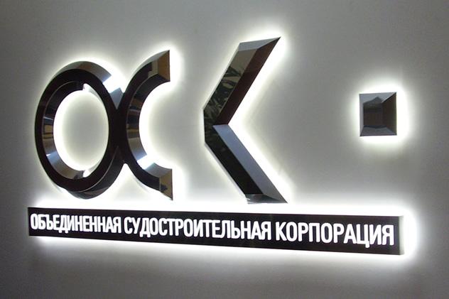 Загадки-квесты о российском флоте