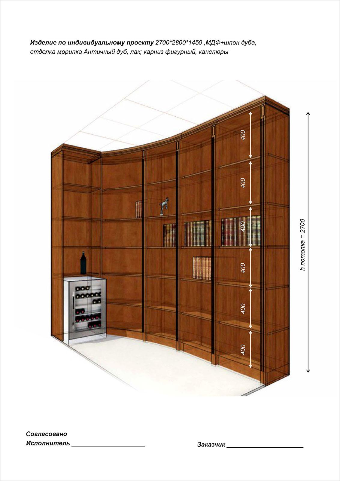 Дизайн-проект встроенной библиотеки