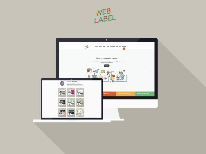 Landing page для студии маркетинга и рекламы