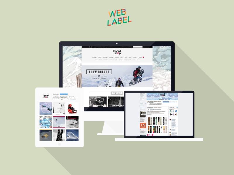 SMO продвижение для эктремального интернет-магазина