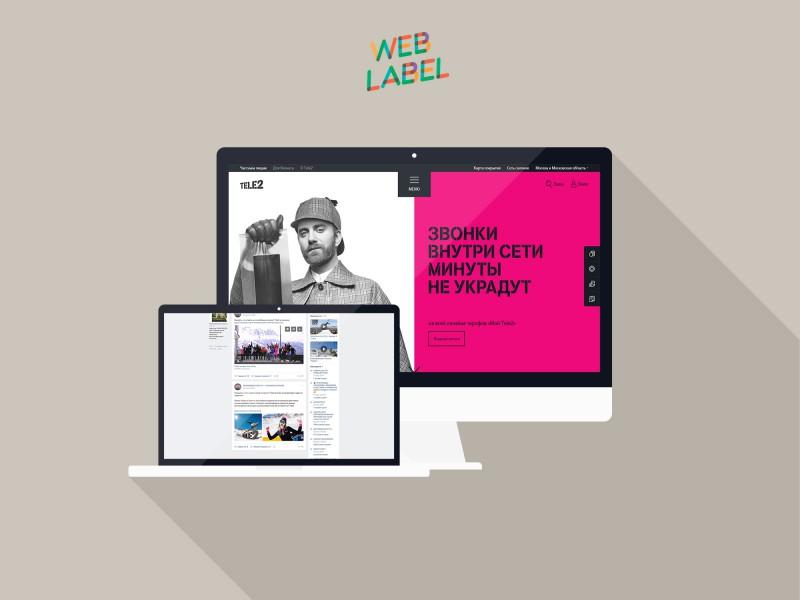 Реклама и PR для абонента сотовой связи