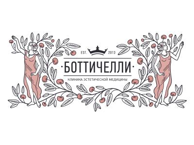 Bottichelli